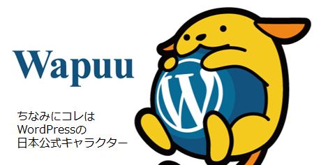 エクレアブログ20141127