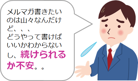 エクレアブログ20141130