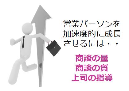 エクレアブログ20141211_2