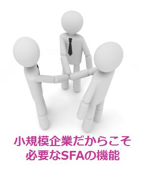 エクレアブログ20141206